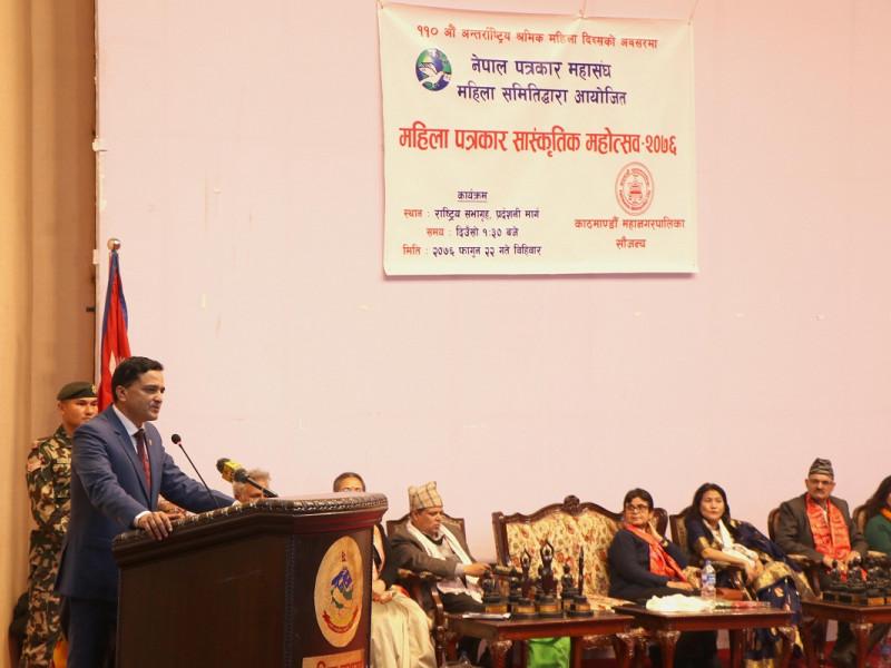 ११०औं अन्तर्राष्ट्रिय श्रमिक महिला दिवसका अवसरमा नेपाल पत्रकार महासंघ, केन्द्रीय महिला समितिले बिहीबार 'महिला पत्रकार साँस्कृतिक महोत्सव २०७६'